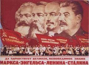 : Chronique moscovite (épisode 16) : Всегда готов! (Toujours prêts, devise des pionniers soviétiques)par Félix Edmundovitch Dzerjinski