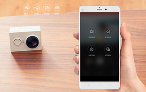Evaluating the Xiaomi Yi Action Digital camera To GoPros