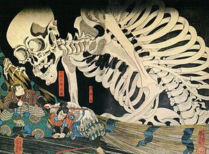 • Kuniyoshi, rebelle et fantasque