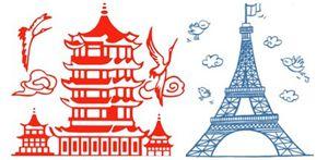 Rendez-vous interculturel des Amis de l'AF - 19/03 à 20h/第三期跨文化交流活动