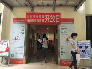 Très grand succès pour les Portes ouvertes Alliance française - Campus France Wuhan