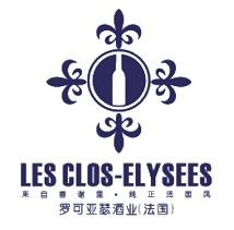 Les Clos Elysées, partenaire de l'Alliance française de Wuhan