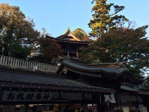 Ascension du Mont Takao
