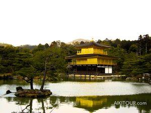 Aïkido à Kyoto