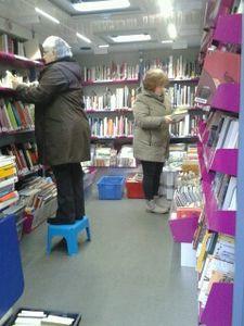 Nouveaux livres à la bibliothèque