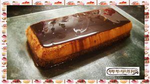 Flan coco au chocolat :