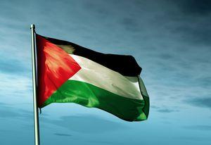 Vendredi, le drapeau palestinien flottera sur le fronton de la mairie de Saint-Denis