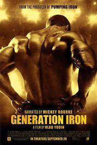 Generation iron (Vlad Yudin)