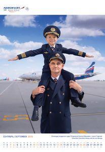 Trafic passager en hausse pour le groupe Aeroflot