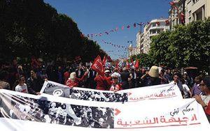 Tunisie:Ensemble pour un premier Mai de luttes et de solidarité