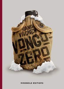 Vongozero, Yana Vagner (2011)