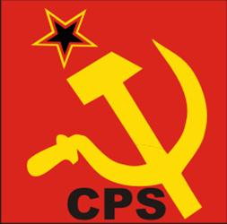 logo Parti Communiste du Swaziland