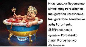 Quo Vadis Petro Poroschenko