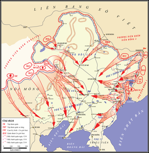 Manchuria Soviet Offensive, Quelle Wikimedia commons