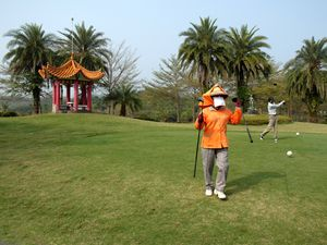 Golf à Taiwan (2)