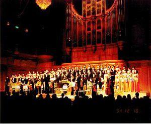 Osaka Collegium Musicum
