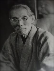 KAWAI Kanjirô 河井寛次郎