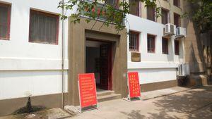 Département de mathématiques