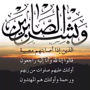 Si Hadj Mokhtar Djamate s'est éteint.Allah yarehmou!