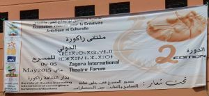 Forum Théâtre international à Zagora Mai 2015