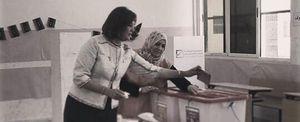 La LADDH CHLEF dénonce fermement l'assassinat d'une militante des droits de l'Homme , Mme Salwa Bouguiguis en Libye