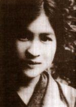 ★ Itô Noé (1895-1923), une féministe anarchiste au Japon
