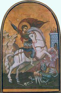 Saint-Georges et le dragon