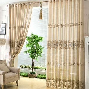 Cheap Curtains Window Gauze Style in Coffee Color