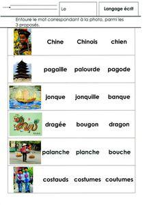 LA CHINE Langage écrit