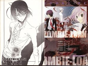 Zombie Loan Tome 9
