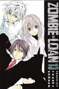 Zombie Loan Tome 13