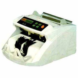 How does a Currency Counting Machine Work?
