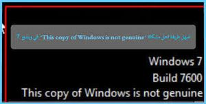 How To Fix This Copy Of Windows Is Not Genuine Error