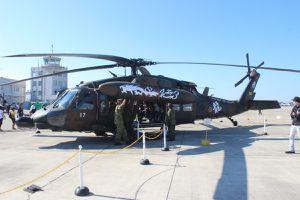 Mitsubishi UH-60JA &quot&#x3B;Black Hawk&quot&#x3B; - Akeno Honko anniversary