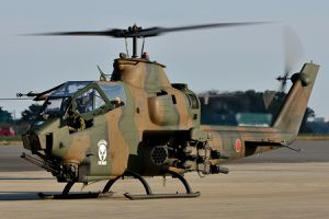Bell Fuji/Kawasaki AH-1S &quot&#x3B;Cobra&quot&#x3B; - JGSDF - Logo &quot&#x3B;Camp Kisarazu&quot&#x3B;