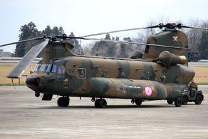 Kawasaki CH-47J &quot&#x3B;Chinook&quot&#x3B; - 12 Herikoputatai - 2 Hikotaï - Special marking 2016