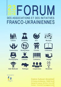 Forum des associations et des initiatives franco-ukrainienes