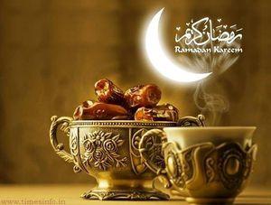 Ramadhane Moubarak