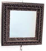 Créez votre propre miroir