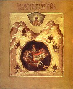Fêté le 22 octobre (4 novembre) : Saint Ioann, un des &quot&#x3B;Sept dormants&quot&#x3B; d'Ephèse