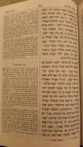La Tunisie évoquée dans la Torah.