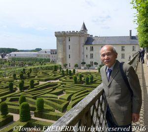 À la Une / À ne pas manquer ! &quot&#x3B;AKAGI-CENT VUES DE PARIS&quot&#x3B; au château de Villandry !