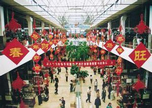 Yiwu wholesale market motivation to adjust to the trend regarding social development