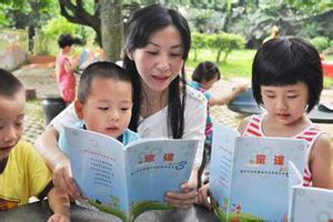 Yiwu held outstanding rhymes Competition