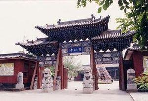 Yiwu businesses to upgrade