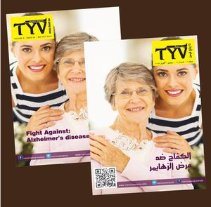 Read Online Magazines for Free - TYV - The Young Vision