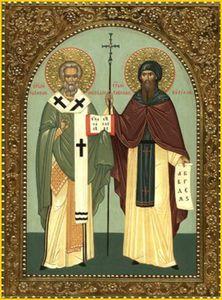 Calendrier liturgique