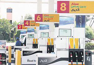 Projet de loi de Finances Produits pétroliers: Les distributeurs en ébullition  La réintroduction des droits d'importation Le prix de vente au consommateur pourrait être impacté