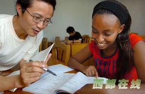Difficiles conditions d'études des étudiants centrafricains en Chine