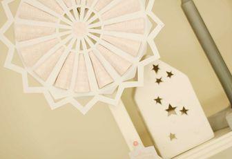 Une étoile en papier avec UHU {concours}